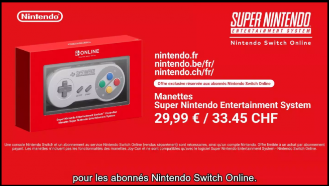 Switch] Le firmware 9 0 sur les rails
