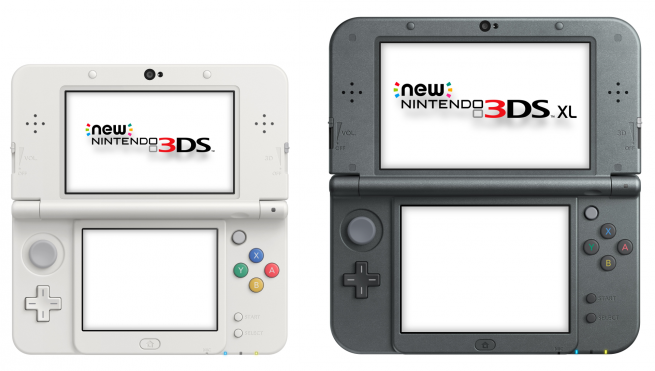 in-3ds-nintendo-sort-son-firmware-offici